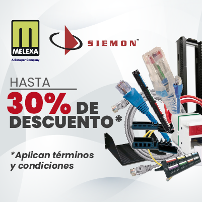patch cord siemon
